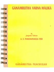 ganamrutha-varna-maalika-english