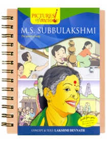 pictures-of-melody-mssubbulakshmi-english