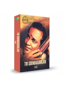 tmsoundararajan-hits-tamil-music-card