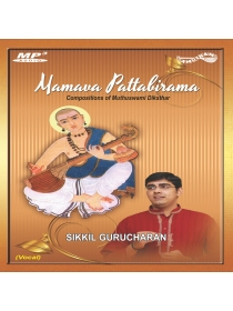 mamava-pattabirama-mp3-sikkil-gurucharan