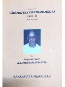 ganamrutha-keerthana-malika-part-2-english-book