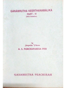 ganamrutha-keerthana-malika-part-3-english-book