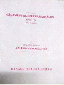 ganamrutha-keerthana-malika-part-4-english-book