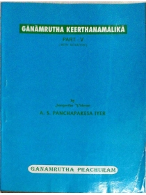ganamrutha-keerthana-malika-part-5-english-book