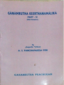ganamrutha-keerthana-malika-part-6-english-book