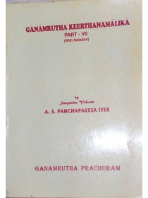 ganamrutha-keerthana-malika-part-7-english-book