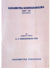ganamrutha-keerthana-malika-part-8-english-book