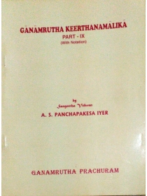 ganamrutha-keerthana-malika-part-9-english-book
