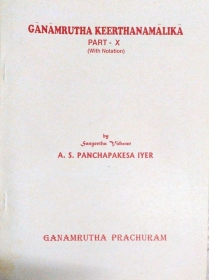 ganamrutha-keerthana-malika-part-10-english-book