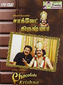 crazy-mohans-chocolate-krishna-dvd