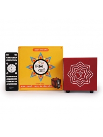 shemaroo-bhajan-vaani-specially-curated-famous-bhajan-aarti-jaap-mantra-bluetooth-speaker