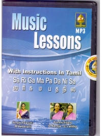 Carnatic Music Lessons with Instructions in Tamil (MP3) by Lakshman